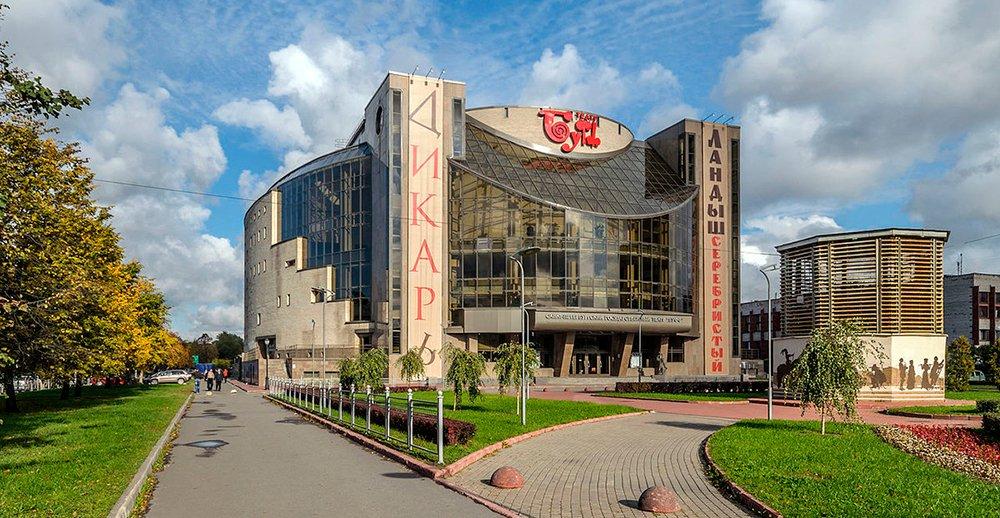 Санкт-Петербургский музыкально-драматический театр Буфф