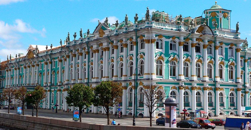 Государственное учреждение «Государственный эрмитаж»