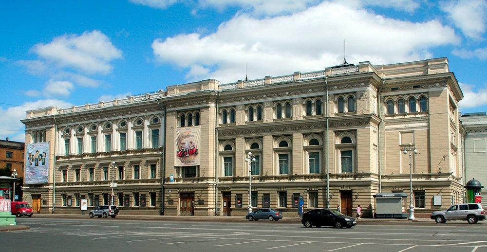 Консерватория имени Н.А.Римского-Корсакова
