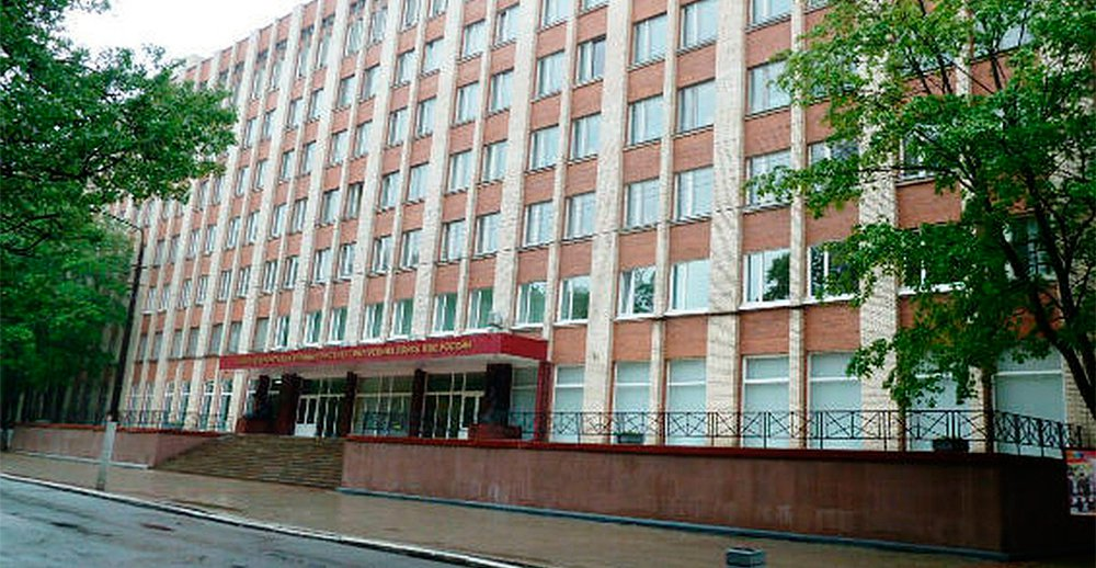 Университет министерства внутренних дел РФ
