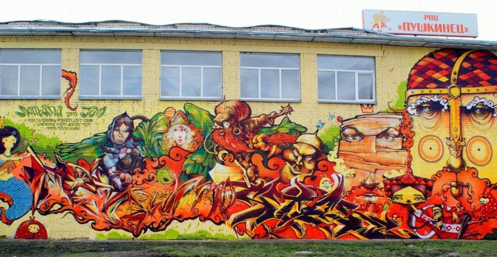 Районный подростковый центр «Пушкинец»
